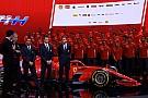 Forma-1 Vettelnek és Räikkönennek is tetszik az SF71H: az