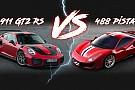 Auto Ferrari 488 Pista vs Porsche 911 GT2 RS : qui gagne?