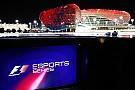 eSports В киберчемпионате eSports примут участие все команды Ф1, кроме Ferrari