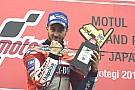 MotoGP Довіціозо відчуває себе фаворитом у боротьбі за титул