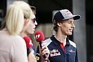 Формула 1 Хартли отказался обсуждать с журналистами свое будущее в Ф1