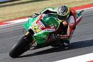 MotoGP Гран Прі Австралії: Алейш Еспаргаро випередив Маркеса у другій практиці