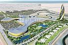 سباقات الحلبات مشروع الأحلام: مدينة الكويت لسباقات السيارات