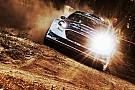 WRC Ралі Італія: чергова революція