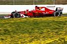 Sebastian Vettel: Ferrari hat mit F1-Auto für 2017