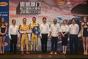 GRANTT (格灵润滑)支持捷凯车队征战东望洋大赛