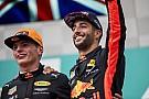 Риккардо: В Red Bull нет фаворитизма