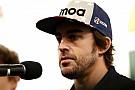 Алонсо відвідав базу та бачив новий McLaren