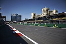 Formula 1 Azerbaijan GP: Follow Friday practice as it happens