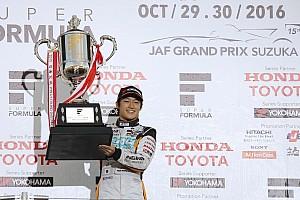 Super Formula Résumé de course Yuji Kunimoto remporte le titre de Super Formula