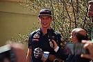 Verstappen ontvangt Trofeo Bandini in brandende hitte: