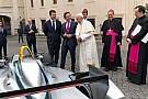 Формула E Формула E приехала в гости к Папе Римскому