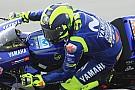 MotoGP Rossi: Saya membuat sedikit kesalahan