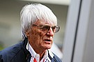 Ecclestone: Liberty wants to