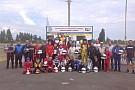 Кубок Дніпропетровської області та міста Кам'янське: підсумки третього етапу