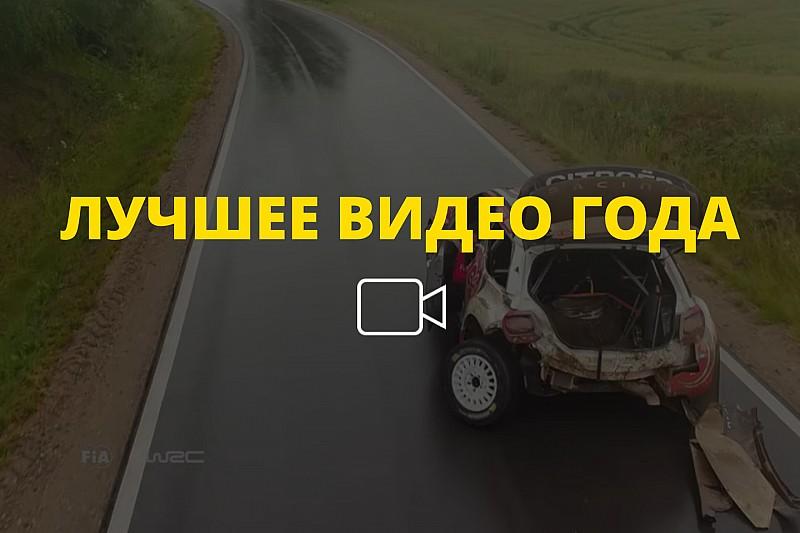 Видео года №7: Лефевр на трех колесах в Польше