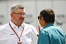 La Fórmula 1 contrata ingenieros que ayuden a hacer las futuras reglas