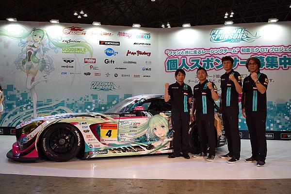 スーパーGT 速報ニュース 【耐久】GSR、スパ24時間に電撃参戦発表。ドライバーに可夢偉が加入