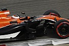 【F1】シャシー開発を進めるマクラーレン。「ホンダと意識は同じはず」