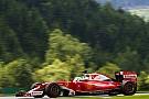 В Ferrari потратили жетон на доработку ДВС
