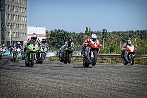 UASBK Репортаж з гонки ШКМП: другий пішов
