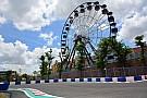 Forma-1 Két legendás F1-es helyszín is veszélyben van: Spa, Suzuka