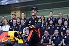 Red Bull: Ricciardo'yu sonsuza dek bekleyemeyiz
