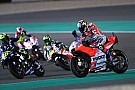 MotoGP Положение в зачете MotoGP после Гран При Катара