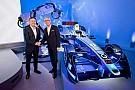 La Formule E dévoile son premier sponsor titre
