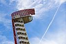 F1 DAZNのF1アメリカGP配信スケジュール決定