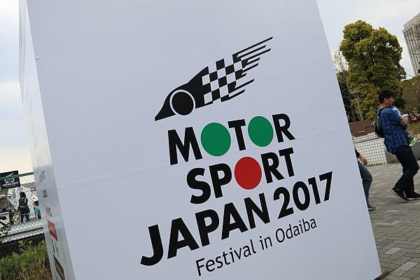 その他 速報ニュース お台場で開催予定のモータースポーツジャパン、荒天予報で2日目は中止
