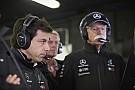 Формула 1 Mercedes с опасением ждет Гран При Монако. Почему?