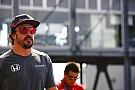 F1 McLaren confirmó la continuidad de Alonso en 2018