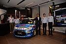 全日本ラリー選手権 【全日本ラリー】AQTEC、今季体制発表。ラリー車両レンタルも開始