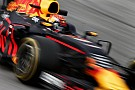 FIA drops 'Max Verstappen rule' for F1 2017
