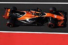 Fórmula 1 McLaren tem dilema para 2018 após ganhos da Honda com Ilmor