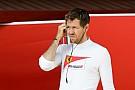 Феттель: Уроки 2016 года пошли Ferrari на пользу