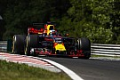 Ricciardo says upgraded Red Bull feels like B-spec car