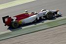 FIA F2 La F2 2018 aura