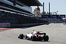 Formule 1 Stroll: