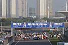 WTCC China WTCC race set to switch to Ningbo