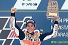 Marquez over bijna-crash: redding met elleboog, zoals altijd