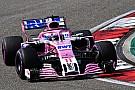 Pérez cree que Bakú puede ser un parámetro para Force India