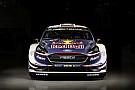 WRC Ford'un M-Sport'a desteği yeni bir seviyeye ulaşacak