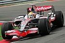 Galeri: McLaren'ın F1'deki araç tasarımları