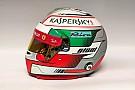 Резервіст Ferrari Джовінацці показав новий шолом