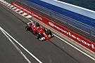 Formule 1 Vettel en a
