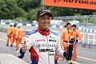【SF】岡山レース1予選:関口、圧倒。大差でポールポジション獲得