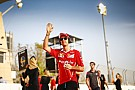Sebastian Vettel, ahogy kevesen ismerik...