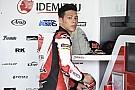 Nakagami, le retour en MotoGP d'un Japonais sur une moto japonaise